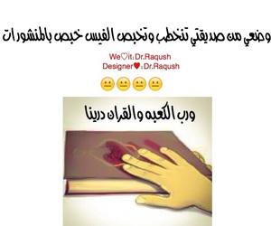 خطوبه, إبداعي, and تصميمي image