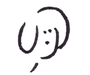 art, design, and dog image