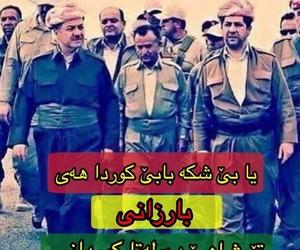 kurd, duhok, and barzani image