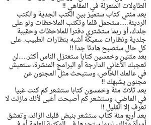 القراءة and الكتب image