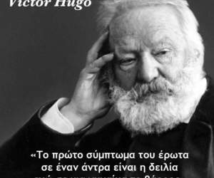 greek, greek quotes, and victor hugo image