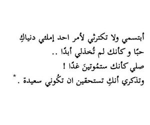 عربي and تمبلريات image