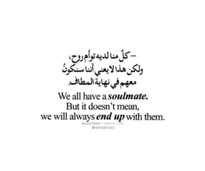 quotes, خاطرة, and tumblr image