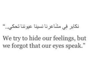 quotes, arabic, and eyes image
