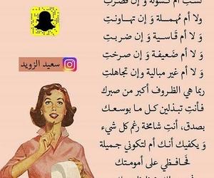 مثالية and امٌ image