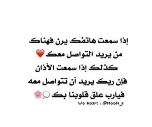 تحشيش حب العراق عربي and اسلاميات بنات رمزيات image