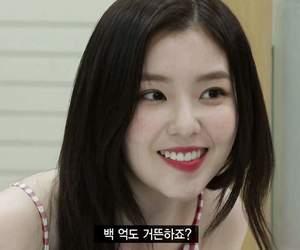 beautiful, kpop, and pretty image