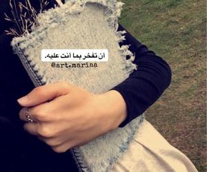 arab, blog, and book image