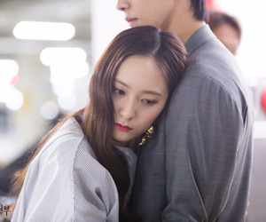 jung and soojung image