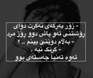 kurd, kurdish, and kurdistan image
