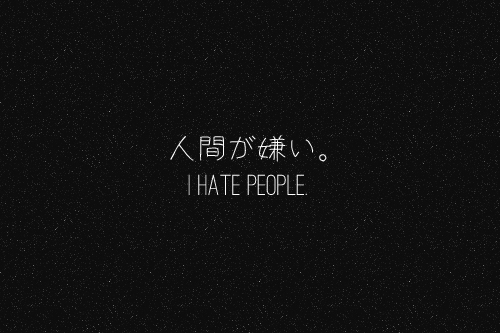 38 Images About Japanese Korean Chinese Quotes On We Heart It