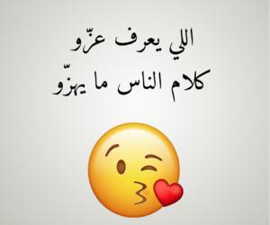 arabic quotes, الله يارب, and أمثال جزائرية image