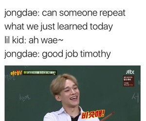 Chen, funny, and kpop image