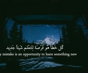 arabic, learning, and life image