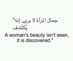 arabic, quotes, and woman image