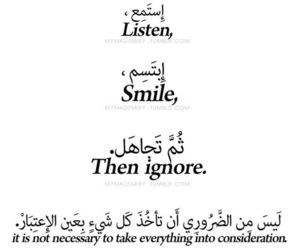 arabic, listen, and smile image