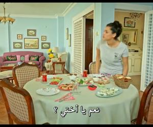 زينب, ما وراء الشمس, and ajouter plus de tags image