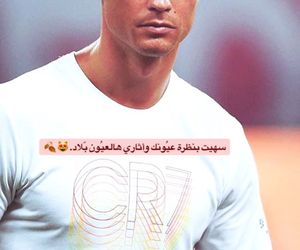@cristiano, @realmadrid, and instagram s4man_ image