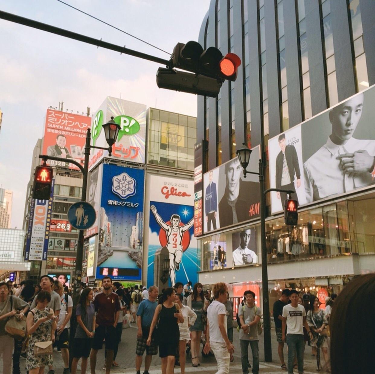 japan and osaka image