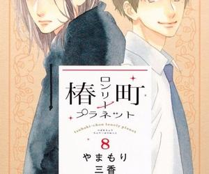 manga, lonely planet, and manga boy image