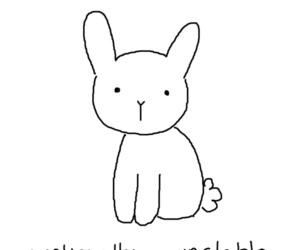 bunny, facts, and depressed image