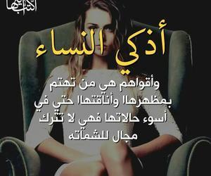 Image by nuha9971997