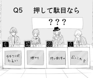 anime, manga, and diabolik lovers image