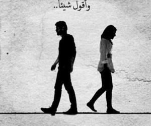 خيال, جُمال, and صدمه image