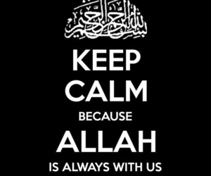 allah, islam, and keep calm image