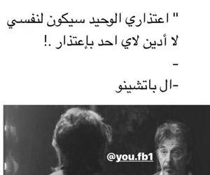 arabic and كلمات image