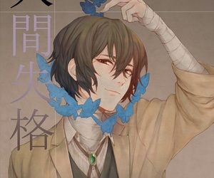 anime, dazai osamu, and bungou stray dogs image