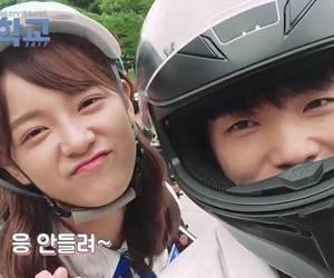 kiss, Korean Drama, and kim jung hyun image