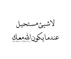 امي اسلاميات بنات and عربي اسلامية العراق image