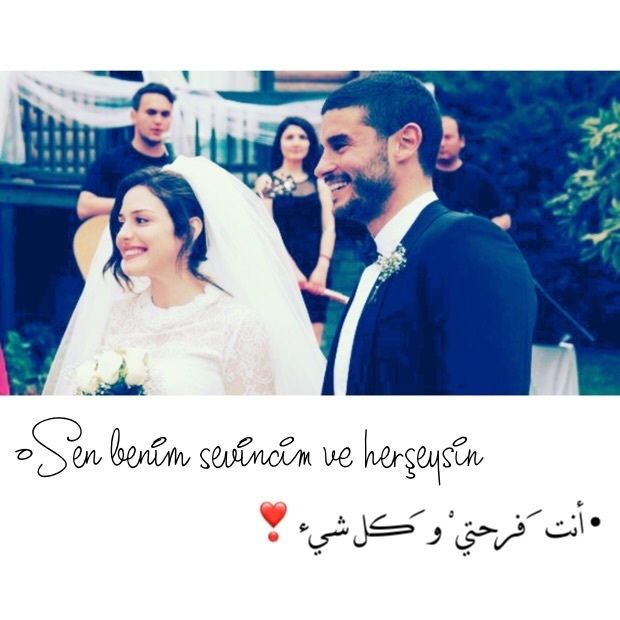 ask, couples, and تركيا image