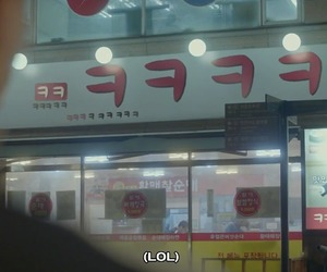 asian, Korean Drama, and lol image