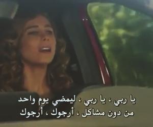 arabic, pic, and poyraz karayel image
