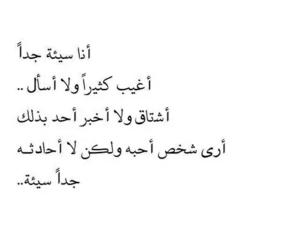 Image by safa_jumaa