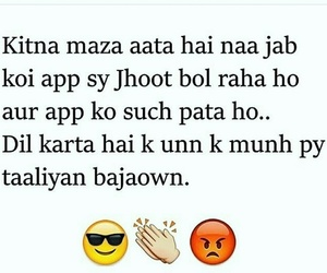 142 Images About Muslim Things Jokes Urdu Quotes On We Heart It