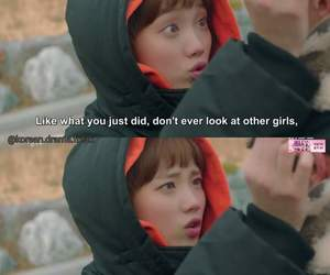 boyfriend, funny, and Korean Drama image
