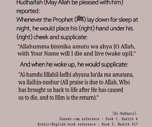 islam, sleeping, and dua image