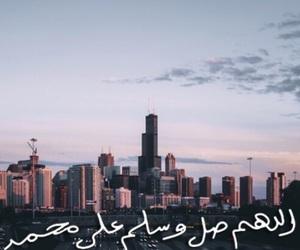 يوم, جمعه, and الجمعه image