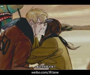 hetalia, aph china, and kiss image