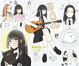 Seventeen and joshua image