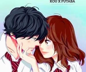 anime, futaba, and kou image