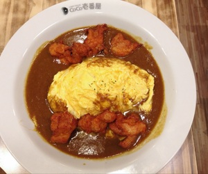 Chicken, curry, and dinner image