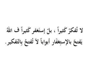 Image by fa6amii