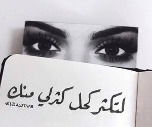 حُبْ, الخطاط, and مخطوطه image