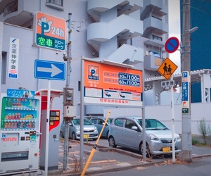 car, japan, and 看板 image