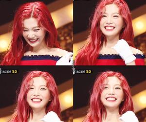 red velvet and joy image