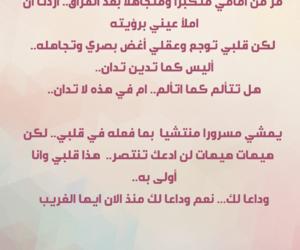girl, ضٌحَك, and حزنً image